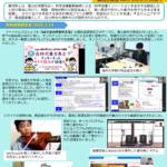 育成塾通信No.6発行